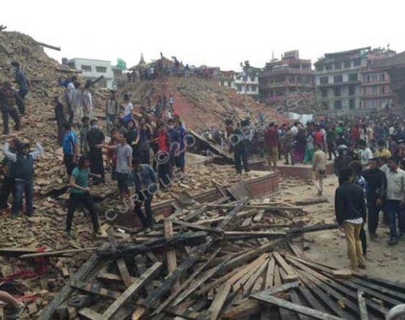 Kathmandu earthquake